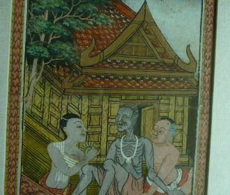 Unique Old Original Painting Group of 3 Seated People 3 Stages of Life (India?)