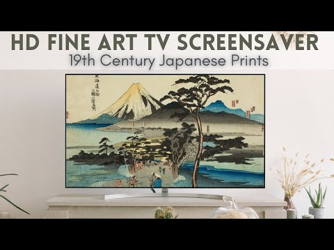Meditative HD Fine Art Screensaver for TV – Japanese Prints